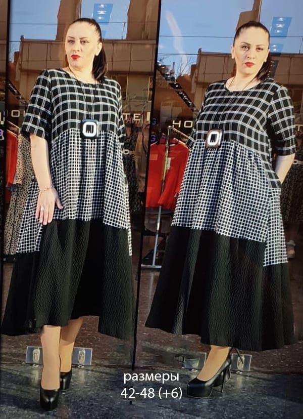 магазин женской одежды Бульвар Симферополь